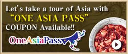 OneAsiaPass_Cupom