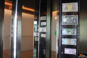 Museu do Dinheiro (Lisboa) / Money Museum (Lisbon) / Portugal
